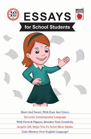 essays for school students at rs piece kids books apple essays for school students