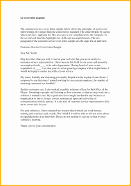 Customer Service Cover Letters For Resumes Sample Cover Letter Example Leversetdujour 57
