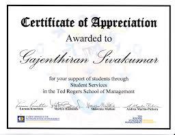 Volunteer Certificates Awards And Certificates Gajensiva