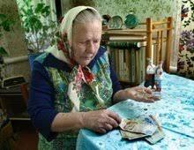 Курсовая работа Анализ использования трудовых ресурсов предприятия  Часть россиян лишат пенсий