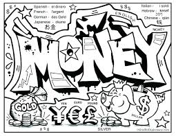Coloring Pages Money Paper To Print Monument Page Math Sheets S Play