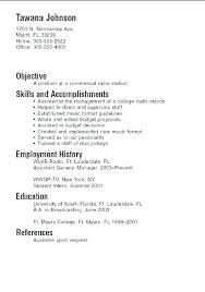 Computer Skills On Resume Sample Skills Example For Resume Advanced ...