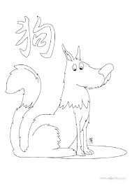 Shepherd Coloring Page Shepherd Coloring Pages Shepherd Coloring