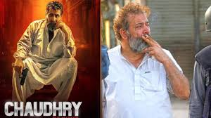 """First Look of Upcoming Biopic """" Chaudhry The Martyr """" Is Out Now   ACE NEWS"""
