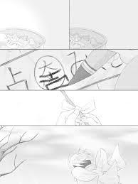 抱かれたい男1位に脅されています 注目ツイート4ページ目 アニメ