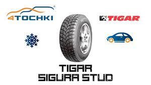 Зимняя <b>шина Tigar Sigura Stud</b> на 4 точки. Шины и диски 4точки ...