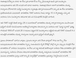 happy independence day essay    th august essay writing independence day    telugu speech