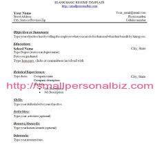 Examples Of Resumes For Jobs With No Experience - http://www.resumecareer