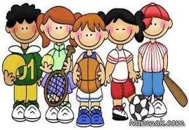نتیجه تصویری برای تصاویر بازی های ورزشی برای کودکان