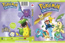 pokemon joto league. Contemporary League Pokemon  Johto League Championship By Salar2  In Joto E