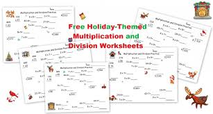 Kindergarten Free Multiplication And Division Holiday Math ...
