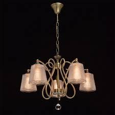 Lampen Von Mw Light Günstig Online Kaufen Bei Möbel Garten