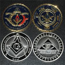 Freemason Design