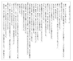 仮面ライダーwのtwitterイラスト検索結果