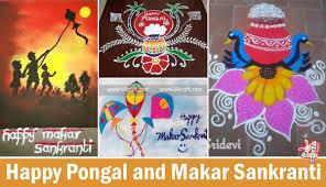 20 Best Pongal Kolam Designs And Sankranti Rangoli Patterns