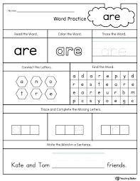 Kindergarten Sight Words Worksheets Get Free For Download Print Or ...