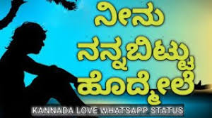 You too can celebrate your glorious language by having kannada status video download on whatsapp and sharing with your loved ones. Playtube Pk Ultimate Video Sharing Website
