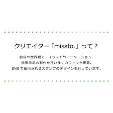 Amazon 枕 しろいうさぎさん Misato スタンプクリエイターズピロー