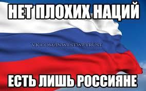 Росія знову спробує втрутитися в американські вибори. США вживають заходів, щоб не допустити цього, - Білий дім - Цензор.НЕТ 2204