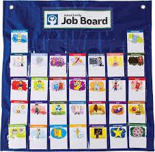 School Family Job Set