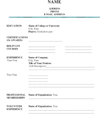 Printable Job Resume Form - http://getresumetemplate.info/3332/printable