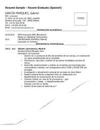 Sample Of A Cv Resume Cover Letter For Job Examples Resume Letter ...