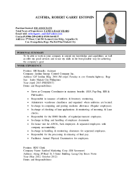 Position Desired Resume Resume Position Desired Resume Discoverymuseumwv Worksheets for 1