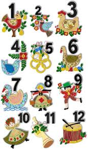 Advanced Embroidery Designs - 12 Days of Christmas Applique Set