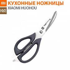 <b>Многофункциональные</b> кухонные ножницы Xiaomi <b>HuoHou</b> ...