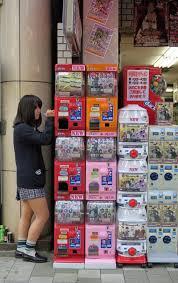 Japanese Human Vending Machine Inspiration Vending Machines Of Capsule Toys Akihabara Japan Vending
