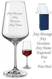 Personalised Engraved Wine Glass Funny <b>I Tend to Wine</b> Alot WGA58