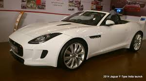 new car launches of 2014 in indiaLaunch price Rs 137 crores for 2014 Jaguar FTYPE in India Images