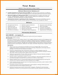 Hr Resume Objective Beautiful Email Marketing Resume Sample Unique