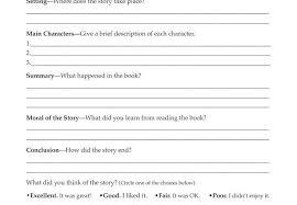 book report template for 2nd grade first grade book review template book report forms free