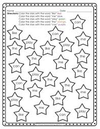 Download Printable Color Words Worksheets Colors A To Z Teacher ...