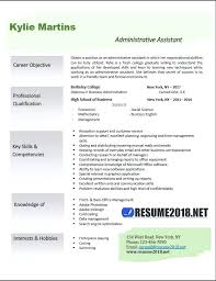 Key Skills Resume Administrative Assistant Admin Assistant Resume Template