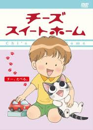 10 Good <b>Japanese Cartoons</b> Kids Can Watch Daily