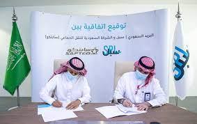 """البريد السعودي   سبل يوقع اتفاقية مع """"سابتكو"""" لنقل الطرود على متن اسطولها -  الأخبار والفعاليات   البريد السعودي"""