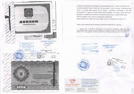 dichiarazione di valore подтверждение диплома для Италии dichiarazione di valore диплома
