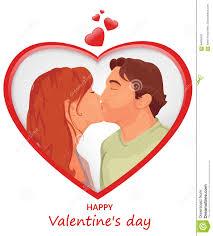 Beau Dessin De Coeur Photo Des Couple Amoureuxl L Beau Dessin De Coeur Photo Des Couple Amoureux L