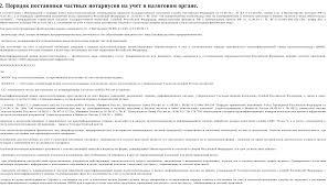 Отчет по практике в уфмс Пример образец отчета по практике Отчет по практике в автосервисе СТО Правительство Мурманской области представило отчет о