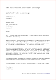 letter for a job application example ledger paper s manager position job application letter sample by docbase