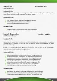 tamu resume template beautiful hireaggies non entry tamu career