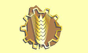 Logo Utu 2020