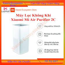 BH chính hãng, Tặng MGG 100k] Máy lọc không khí Xiaomi Mi Air Purifier 2C  FJY4035GL   phòng đến 43m2   3 công suất hoạt động