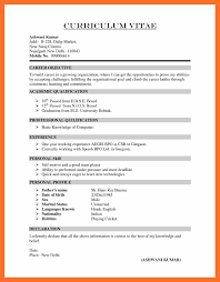 Objective Meaning In Resume I Resume Meaning RESUME 23
