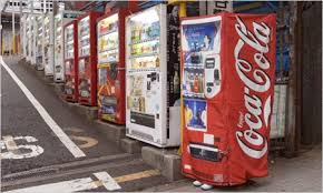 Clothing Vending Machine Custom Urban Camouflage By Aya Tsukioka Dezeen