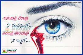 Sad Love Images Hd In Telugu Wallpaperzenorg