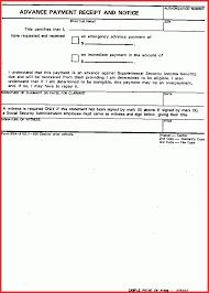 Loan Payment Receipt Template Unique Advance Payment Invoice Template Npfg Online 19