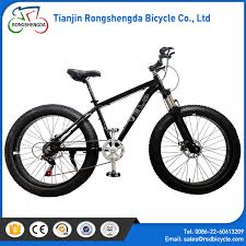 list manufacturers of chopper bicycle forks buy chopper bicycle